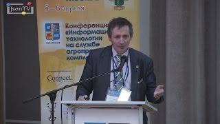 Смотреть видео ИД «Коннект». ИТ в АПК. Валерий Грязнов, Ассоциация ОПТИМ: точное земледелие и цифровая экономика онлайн