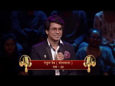 Best Audition | Rahul Deb | Singing Reality Show | Indian Idol | Kishore Kumar, Bappi Lahiri, India
