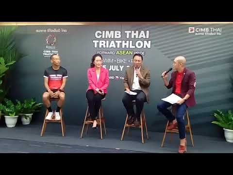 CIMB THAI TRIATHLON FORWARD ASEAN PRIDE เพราะการลงทุนที่ดีที่สุดคือการลงทุนกับสุขภาพ