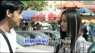 SD vol 92  5 chnnam rir 5 khae