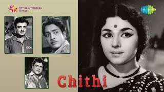 Chithi | Thanneer Suduvathenna song