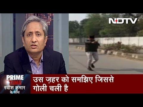 Watch: Ravish Kumar's