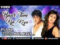 Pyaar Tune (pyaar Tune Kya Kiya) video