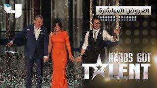 علي جابر يستهل العروض المباشرة في Arabs Got Talent بتقديم التعازي للشعب العراقي | في الفن