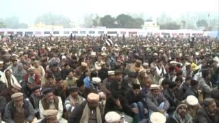 Holy Quran Recitation at Qadian Jalsa Day1 Session 2