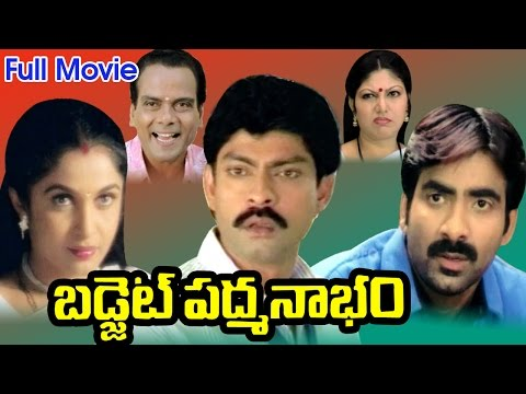 Budget Padmanabham Full Length Telugu Movie || Jagapathi babu || Ganesh Videos - DVD Rip..