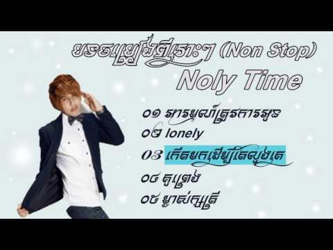 noly time non stop