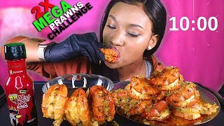 10 2x SPICY MEGA PRAWNS CHALLENGE IN 10 MINS *REMATCH* (SEAFOOD BOIL MUKBANG) 먹방  QUEEN BEAST