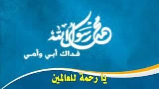 Video Lau kana bainana alHabib (with lyric) download MP3, 3GP, MP4, WEBM, AVI, FLV Maret 2018