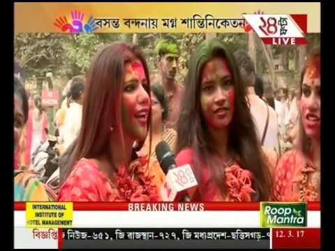 Live: Holi Celebrations 2017 at Santiniketan