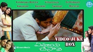 Ye Maaya Chesave Movie Songs || Video Juke Box || Naga Chaitanya - Samantha || AR Rahman Songs