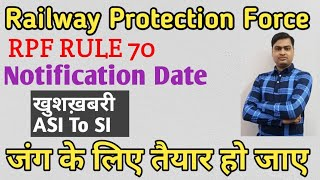 RPF RULE 70 Notification Date for ASI To SI