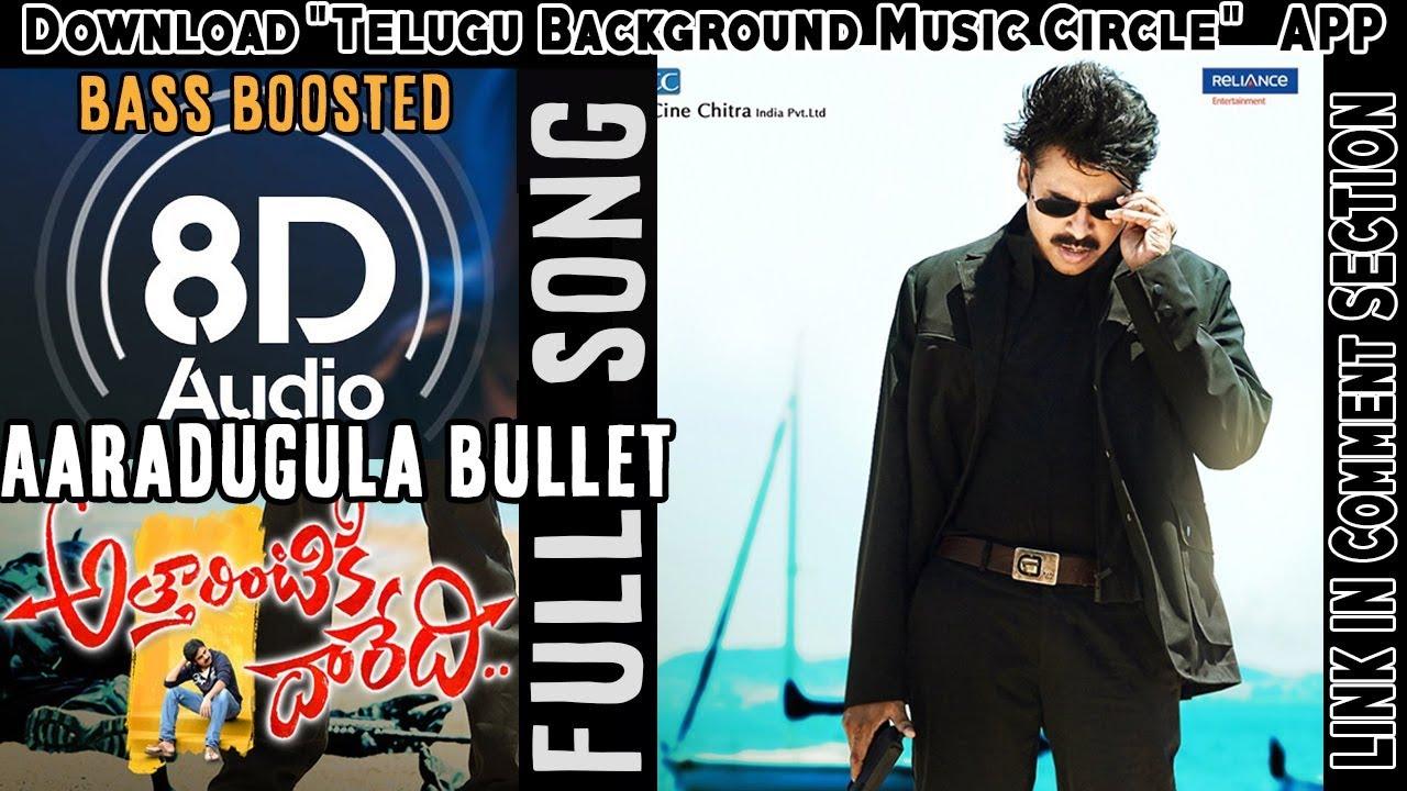 Download Aaradugula Bullet 8D Song USE EARPHONES 🎧  Attarintiki Daredi Songs - Pawan Kalyan, Samantha
