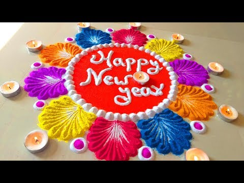 Happy New Year Best Rangoli 45