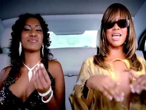 Trina - Don't Trip ft. Lil Wayne