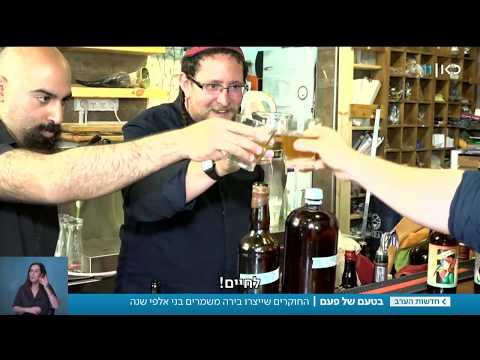 """""""עכשיו אנחנו יודעים איזו בירה שתה פרעה"""": על הבירה העתיקה בעולם"""
