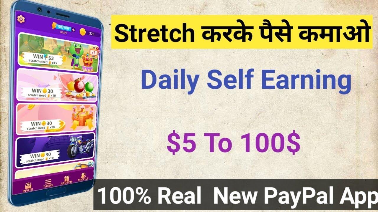 Lucky Pusher App