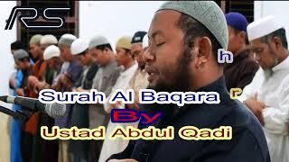 10 Surah Recitation From The Holy Quran By Ustad Abdul Qadir