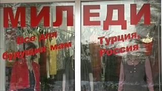 Телепузико   Одежда для беременных