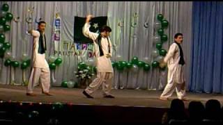 Pakistan dance