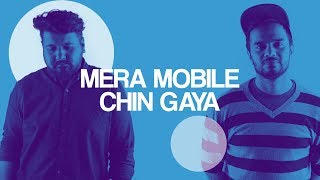 53 | Mera Mobile Chin Gaya :(  | The JoBhi Show
