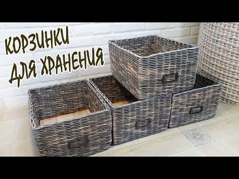 Корзинки для хранения вещей своими руками / Порядок дома