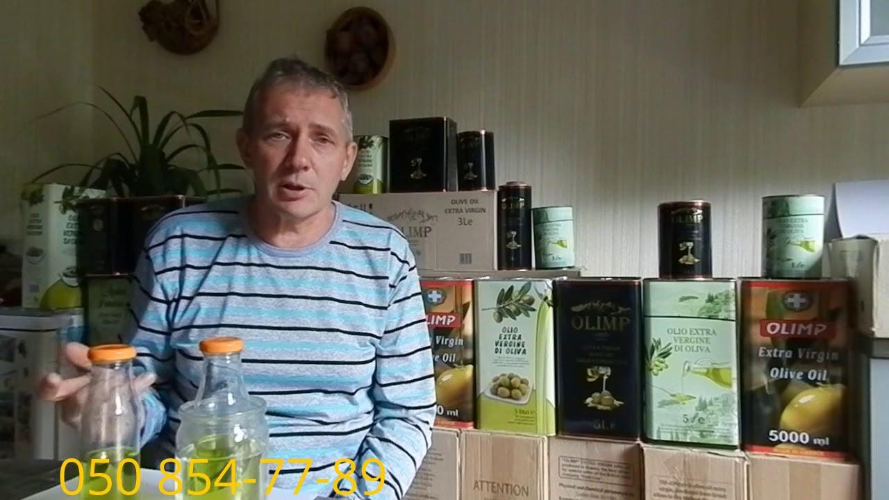 Оливковое масло с именем и фамилией. На протяжении более 150 лет оливковое масло 'филиппо берио' является источником кулинарного вдохновения для домашних хозяек и.