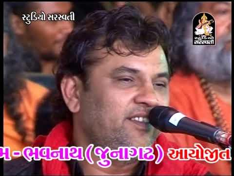Kirtidan Gadhvi Mahashivratri Santvani 2015 Junagadh Dayro Live 2/1