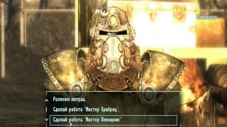 Fallout 3 Обзор модов - 2 - Курение, Компаньон Повелитель , Кибер рука