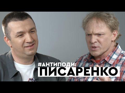 Писаренко: КВН, Дизель