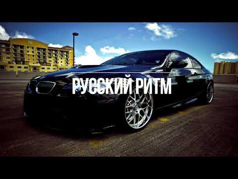 Джиган Feat. Артем Качер - ДНК (Mikis Remix)