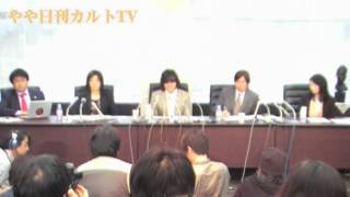 4・23TOSHI・HOH被害者会見ややノーカット9/11 ホームオブハート 検索動画 30