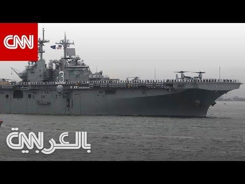 حجم القوة الأمريكية الحالية في الشرق الأوسط