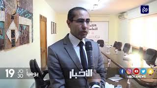 الإعلان عن  مدن الثقافة الأردنية للعام 2018 - (14-1-2018)