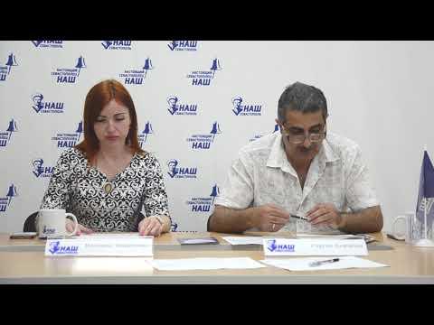"""Пресс конференция """"Наш Севастополь"""" о защите прав потребителей"""