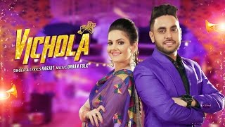 Vichola: Harjot (Full Video Song) | Urban Folk | Latest Punjabi Songs 2017 | T-Series
