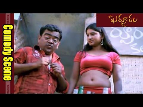 Drinking Comedy Scene ||  Kharjooram Movie || Raj Veerat,Geetha Pallavi