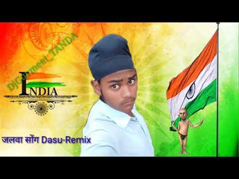 Jalwa jalwa dj gurmeet in dasu song remix jbl