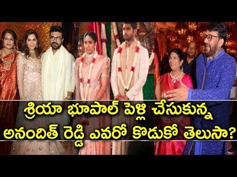 Akhil Akkineni's ex-fiancée Shriya Bhupal And Anindith Reddy's Wedding | Tollywood Film News