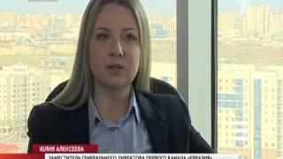 """Певица Юта поздравила с юбилеем Новости Первого канала """"Евразия"""""""