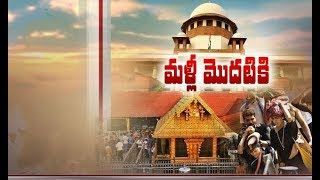 Sabarimala All Women Entry Continues   Larger Bench To Take Up Objections