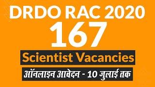 DRDO RAC Recruitment 2020: 167 Vacancies for Scientist B Posts, Apply Online @drdo.gov.in