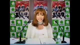 2009年8月19日に行われた、 40枚目シングル「なんちゃって恋愛」発売記...