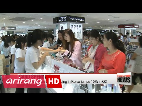 Foreigners' credit card spending in Korea jumps 10% in Q2