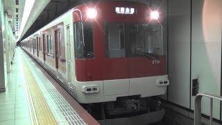 近鉄3200系KL01編成の国際会館行き 烏丸線北大路駅
