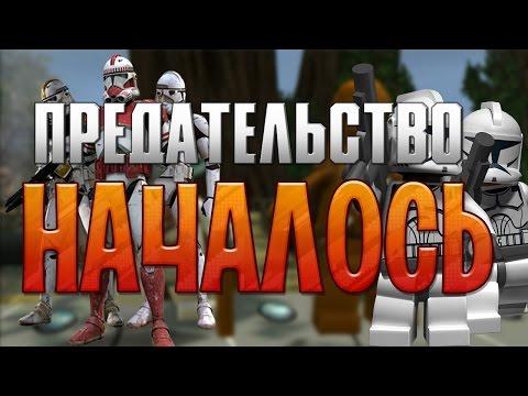 Lego Star Wars: The Complete Saga♦Эпизод III: Генерал Гривус/Оборона Кашика♦Игры