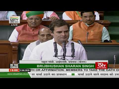 Rahul Gandhi takes oath as Lok Sabha MP