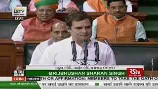 [838.54 KB] Rahul Gandhi takes oath as Lok Sabha MP