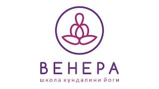 Кундалини йога с Еленой Стефанович: Крийя для легких и Ауры и Гьян Чакра Крийя