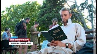 Первый фестиваль «Книжный бульвар Севастополя» открылся у библиотеки Толстого